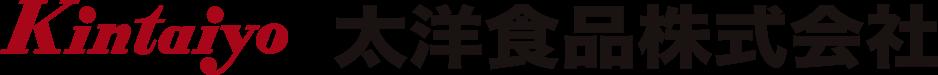 太洋食品株式会社