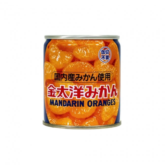 みかん(国内産) EO特7号缶