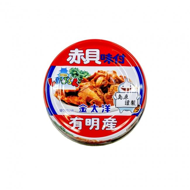赤貝味付(有明産)