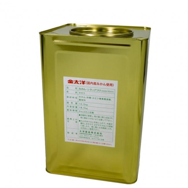 みかん(国内産) 18ℓ缶