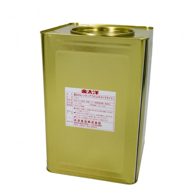 甘夏みかん(国内産) 18ℓ缶